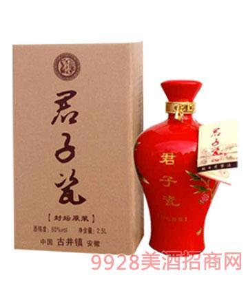 君子瓷酒封坛原浆红瓶