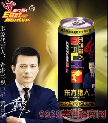 DF019-500ml东方猎人黑罐啤酒
