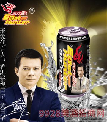 DF0015-325ml东方猎人黑罐啤酒