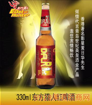 DF004-330ml东方猎人红啤酒