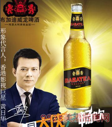 BJ005-500ml布加迪蓝标啤酒
