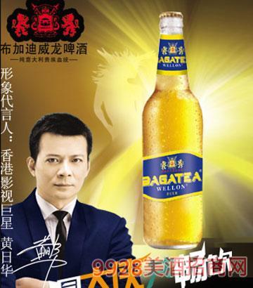 BJ003-500ml布加迪蓝标啤酒