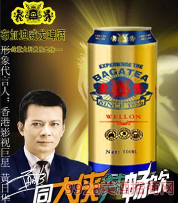 BJ014-500ml布加迪金罐啤酒