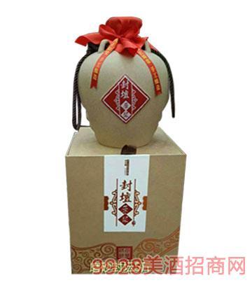 磨砂封坛酒5斤