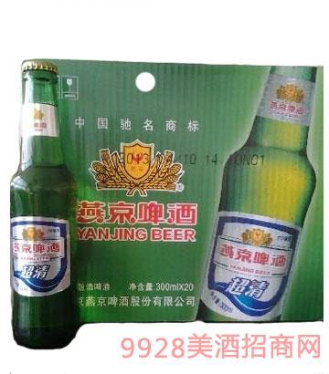 燕京啤酒超清7度300mlx20
