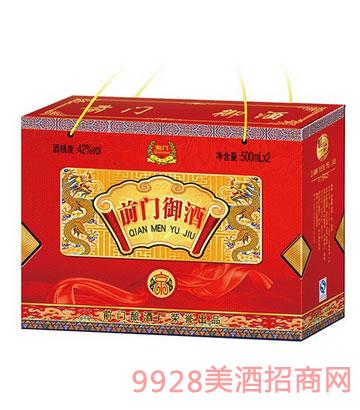 前�T御酒(�Y品盒)