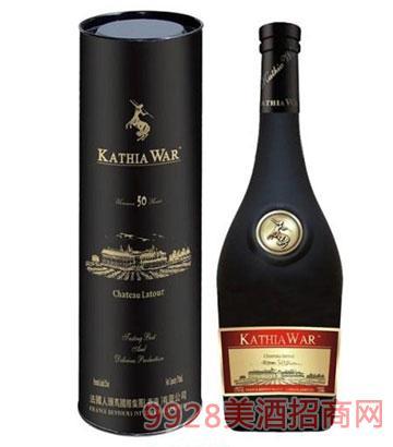 马爹利系列酒