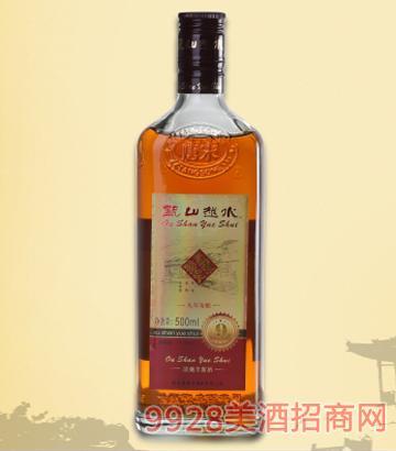 瓯山越水黄酒九年陈酿