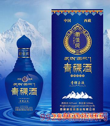 藏佳纯青稞酒玉液