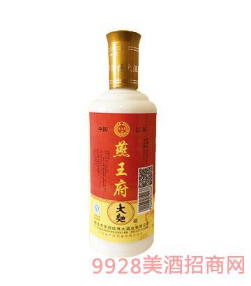 燕王府酒大曲