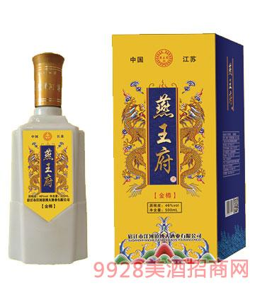 燕王府酒金樽