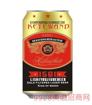 凯爵骑兵伯爵啤酒