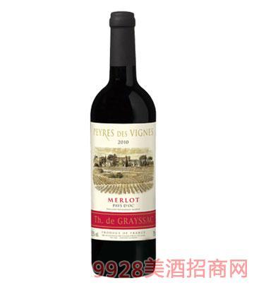格蕾莎梅洛干红葡萄酒