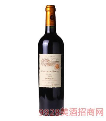 贝拉尔波尔多珍藏红葡萄酒