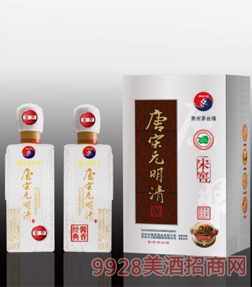 唐宋元明清酒白盒