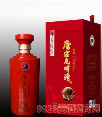 唐宋元明清酒红盒