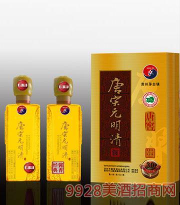 唐宋元明清酒黄盒