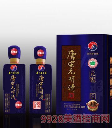 唐宋元明清酒蓝盒