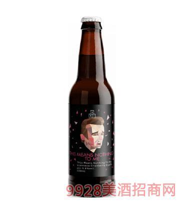 字母探索者黑啤酒