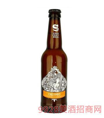 塞壬海中女神啤酒