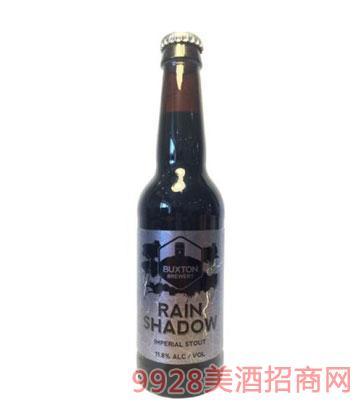 巴克斯顿雨影啤酒