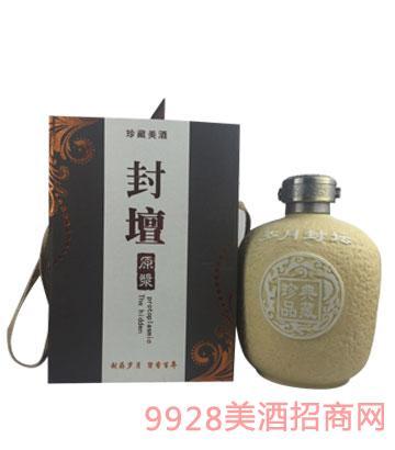 青花瓷(蓝花瓷)酒业封坛原浆酒42度500ml