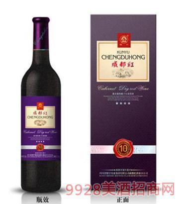 成都红橡木桶富贵至尊葡萄酒礼盒