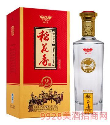 稻花香金珍贰号酒