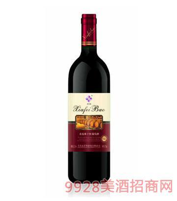 夏菲堡干红葡萄酒窖藏级