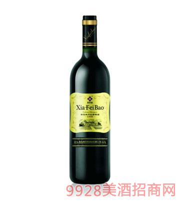 夏菲堡干红葡萄酒经典级