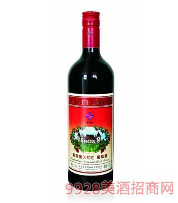 夏菲堡天然红葡萄酒