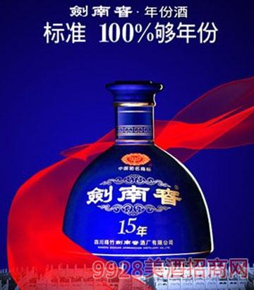 剑南春15年年份酒