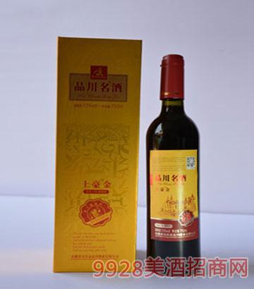 土豪金美乐干红葡萄酒