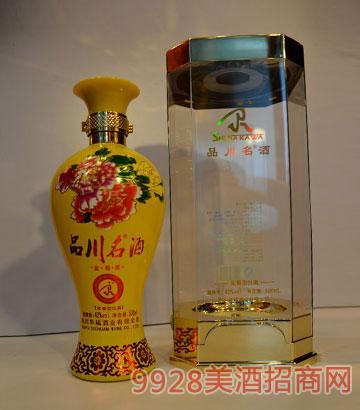 透明盒品川名酒(金)