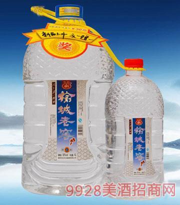 榆城老窖酒50度4L、1L