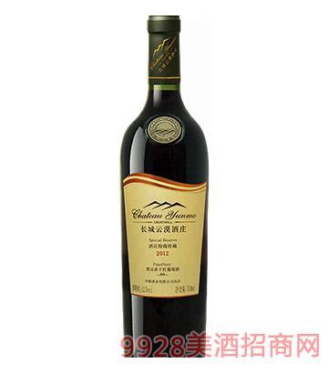 长城云漠酒庄特级珍藏黑比诺干红葡萄酒
