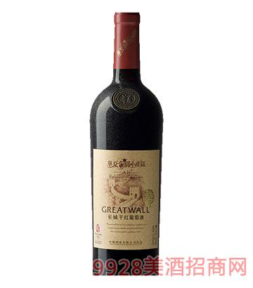 长城华夏葡园A区干红葡萄酒