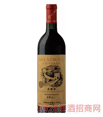 长城华夏九二干红葡萄酒