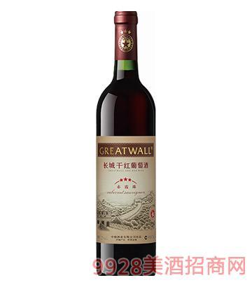 长城干红葡萄酒