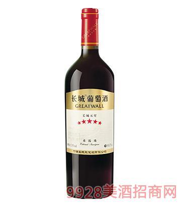 �L城赤霞珠干�t葡萄酒