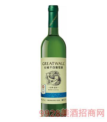长城经典蓝标干白葡萄酒