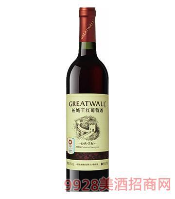 长城经典黑标干红葡萄酒