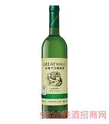 长城经典绿标干白葡萄酒