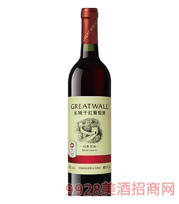长城经典红标干红葡萄酒