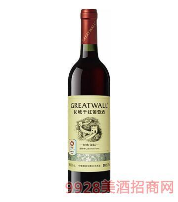 长城经典银标干红葡萄酒