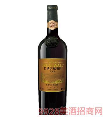 长城天赋葡园昌黎产区碣石山脉赤霞珠珍藏级干红葡萄酒
