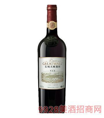 长城天赋葡园沙城产区洋河河谷赤霞珠精选级干红葡萄酒