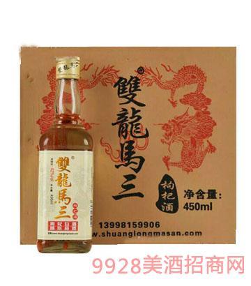 双龙马三枸杞酒450ml