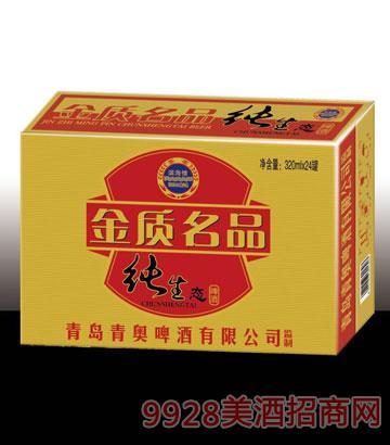 滨海情金质名品纯生态啤酒320mlx24罐