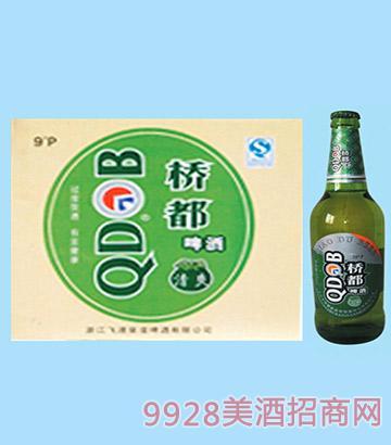 山公主啤酒-580ml桥都9°